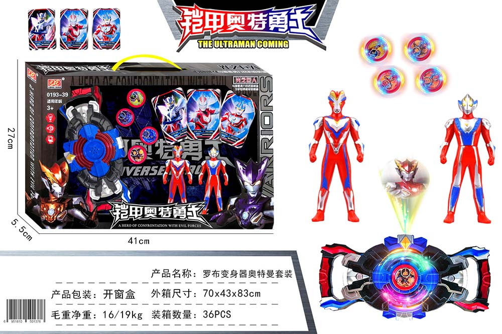 Movie and TV Toys Rope Transformer Ultraman Set No.TA260882