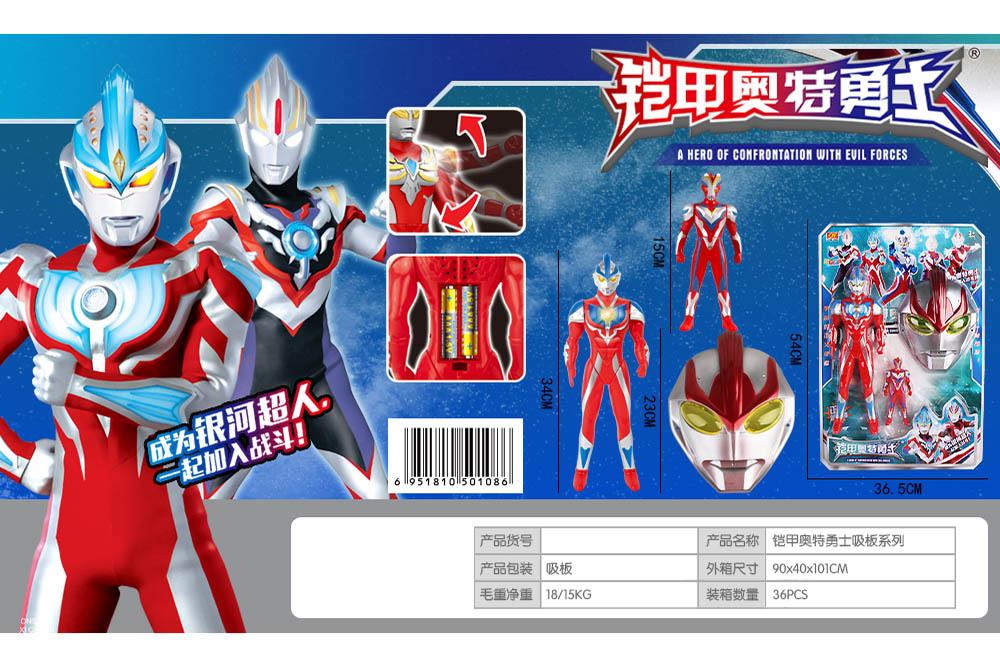 Video Toys Armor Otto Warriors No.TA260888
