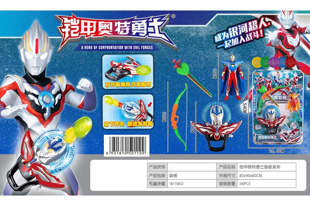 Video Toys Armor Otto Warriors No.TA260889