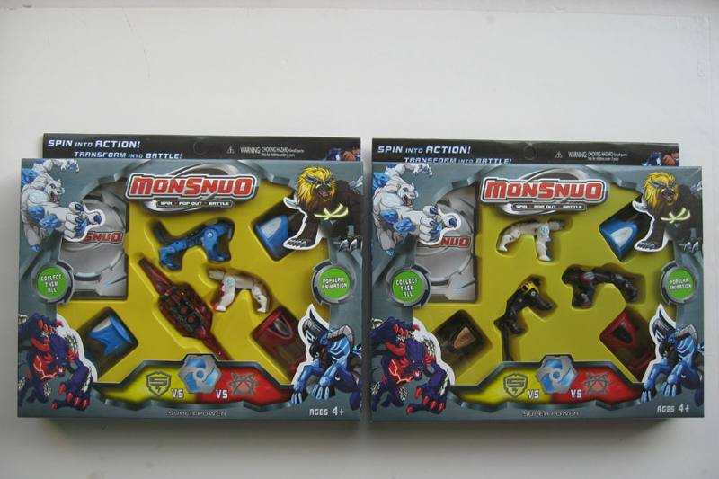 Movie and TV Toys Three Packed Energy Beasts (Magesuna) NO.TA262610