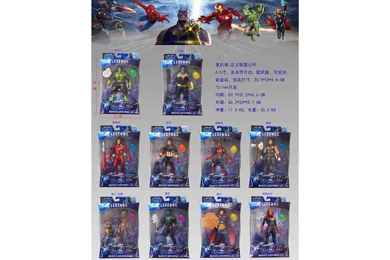 6.5-inch single boxed Avengers / Justice League dolls (10 mixed) NO.TA263192