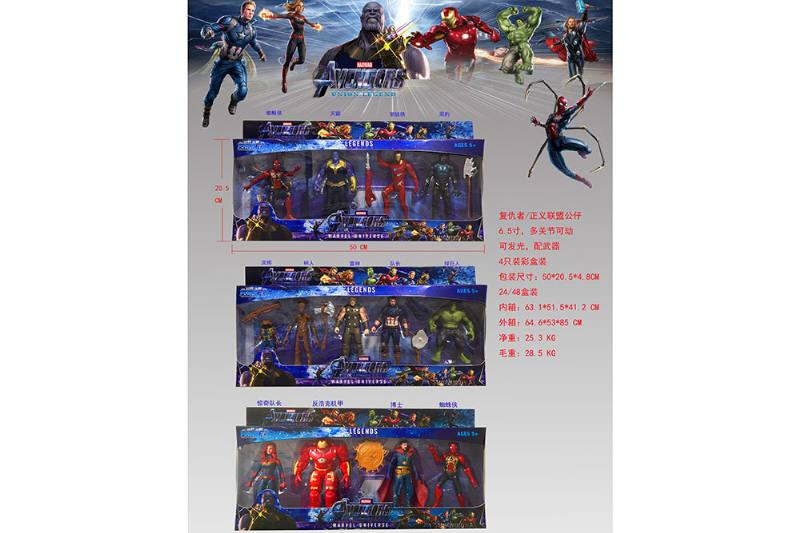 6.5 inch four boxed Avengers / Justice League dolls (3 mixed) NO.TA263194