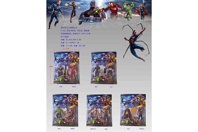 6.5 inch two suction plate Avengers / Justice League dolls (5 mixed) NO.TA263196