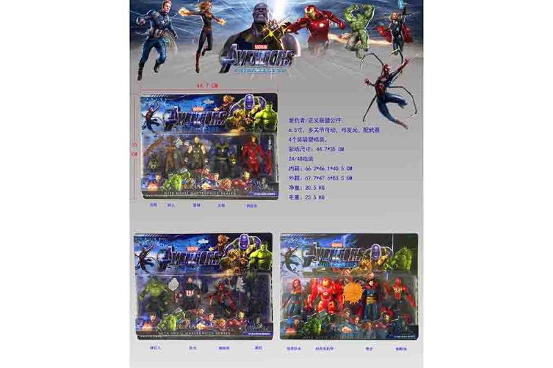 6.5 inch four suction board Avengers / Justice League dolls (3 mixed) NO.TA263197