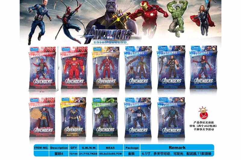 6.5-inch single boxed Avengers Justice League dolls 11 mixed multiplex 4 NO.TA263198