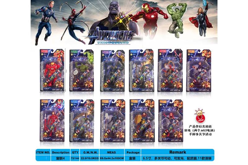 6.5-inch suction board Avengers Justice League dolls 11 mixed multiplex 4 NO.TA263199