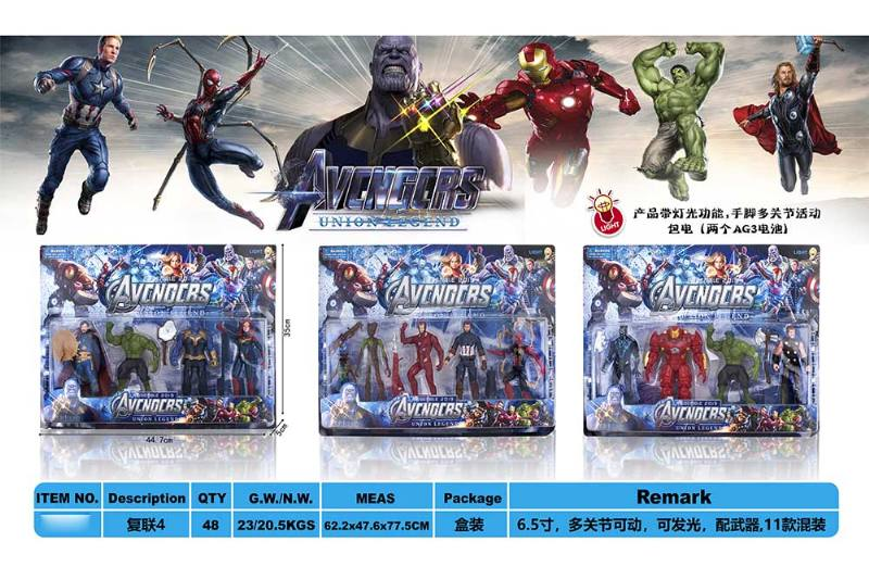 6.5-inch four suction cups Avengers Justice League dolls 3 mixed multiplex 4 NO.TA263200