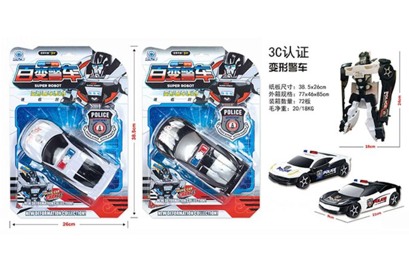 Deformed toy deformation car No.TA255135