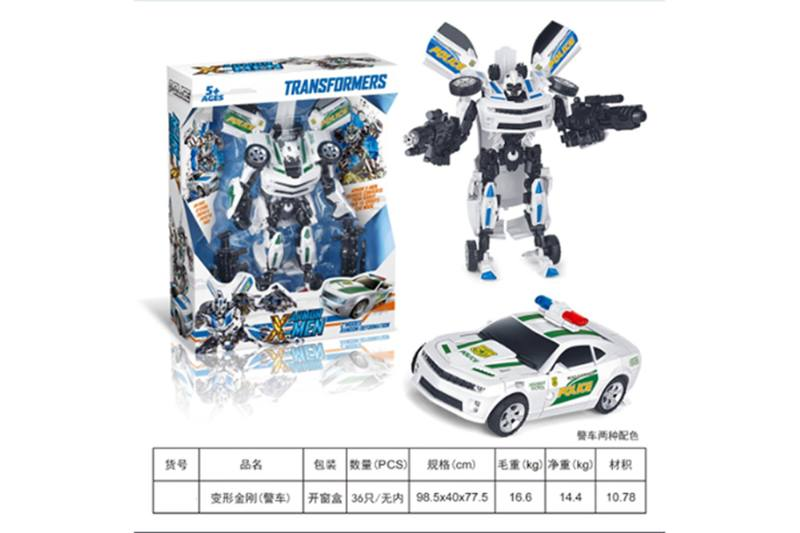 Transformed toy Transformers (police car) No.TA257485
