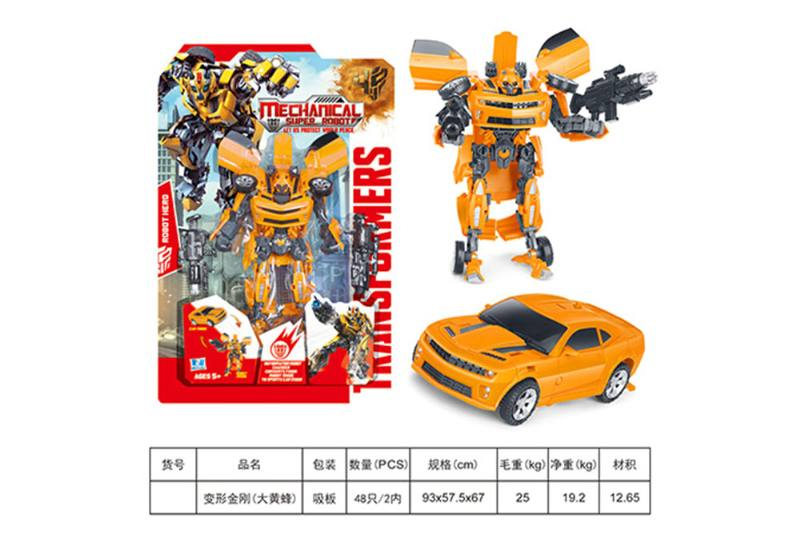 Transformed toy Transformers (Bumblebee) No.TA257487