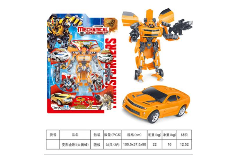Transformed toy Transformers (Bumblebee) No.TA257488