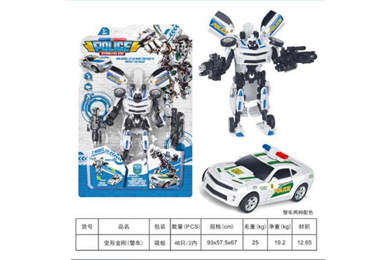 Transformed toy Transformers (police car) No.TA257489