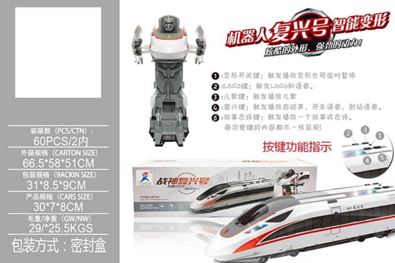 Transforming toy robot universal deformation car, revival No.TA257523