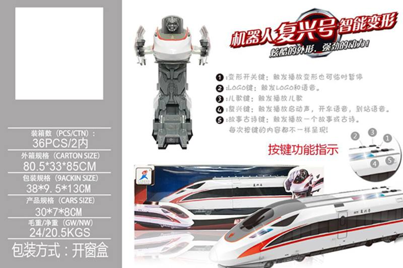 Transforming toy robot universal deformation car, revival No.TA257524