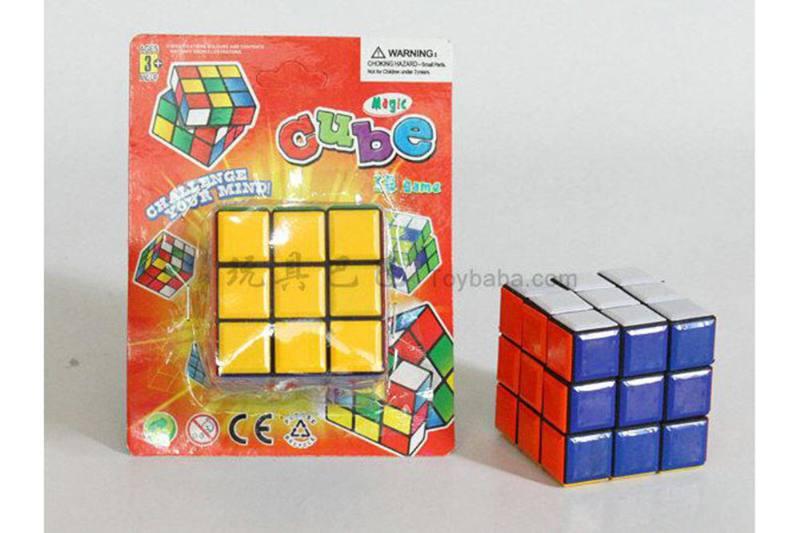 Educational magic cube toys 3x3x3 Rubik's Cube No.TA255474