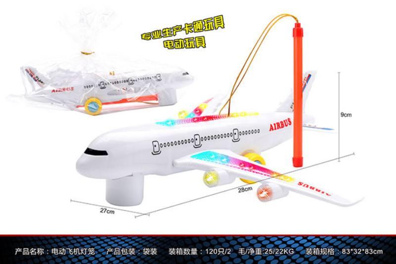 Electric lantern toy electric airplane lantern No.TA255307