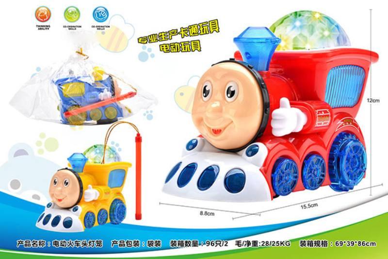 Electric lantern toy electric locomotive lantern No.TA255309