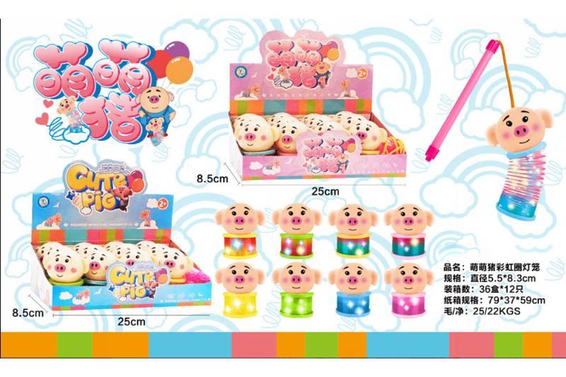 New shelves Lantern Festival Banquet Toys Meng Meng Pig Rainbow Circle Lantern No.TA255442