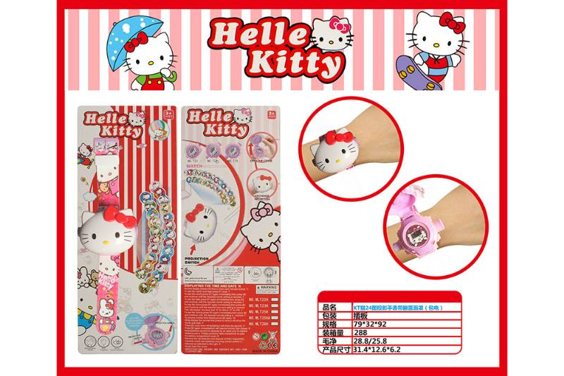 Festive Ball Toy KT Cat 24 Figure Projection Watch with Flip Mask (Included batt No.TA260710
