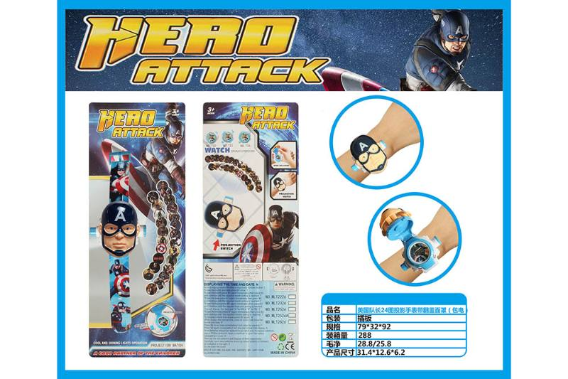 Captain America 24 Figure Projection Watch with Flip Cover (Included battery) No.TA260711