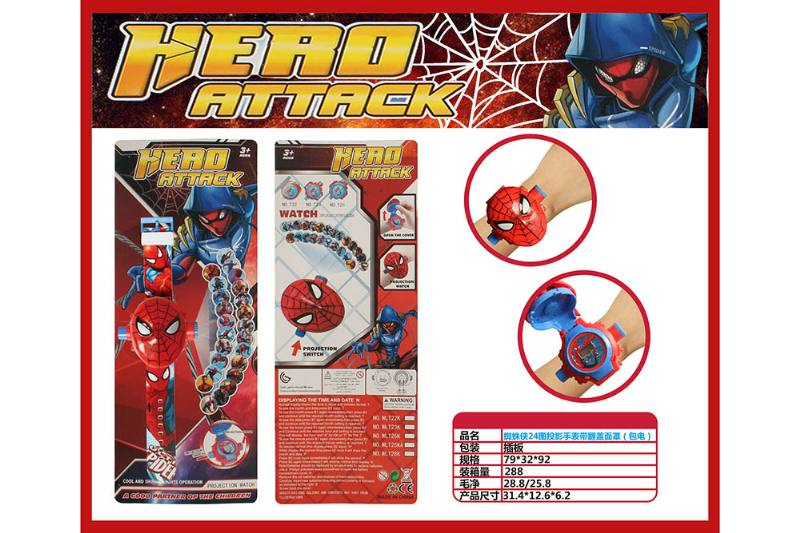 Festive Ball Toy Spiderman 24 Figure Projection Watch with Flip Cover (Included  No.TA260712