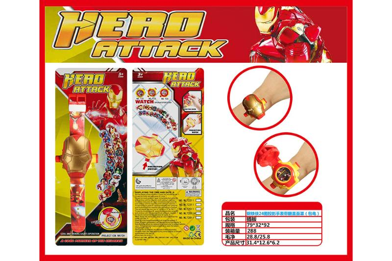Festive Ball Toy Iron Man 24 Figure Projection Watch with Flip Cover (Included b No.TA260713