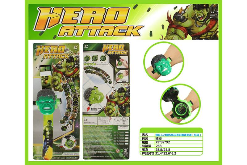 Hulk 24 Figure Projection Watch with Flip Cover (Included battery) No.TA260716