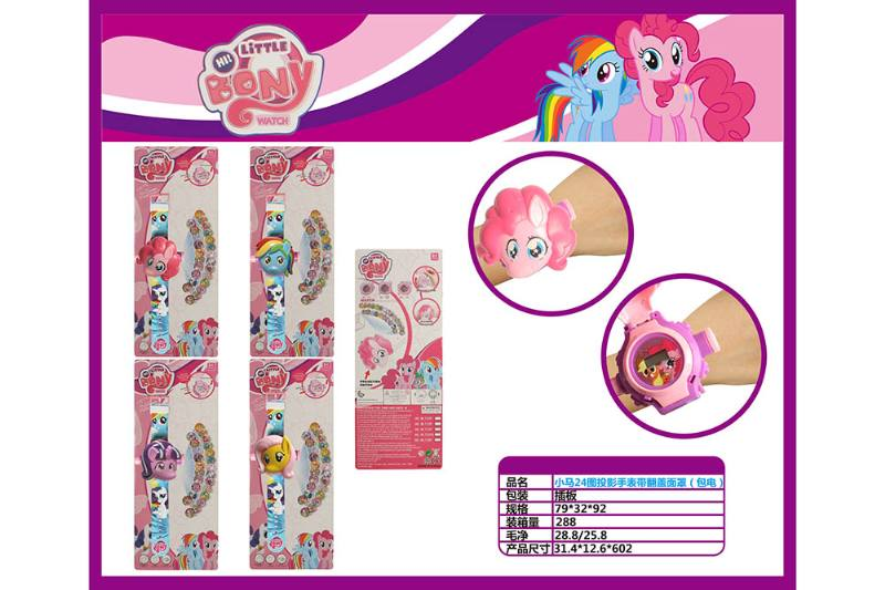Pony 24 Figure Projection Watch with Flip Cover (Included battery) No.TA260719