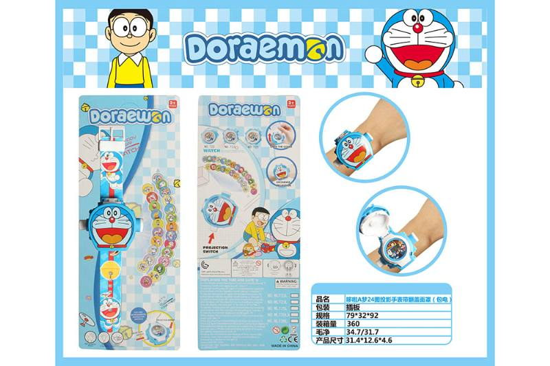 Doraemon 24 Figure Projection Watch with Flip Cover (Included battery) No.TA260720