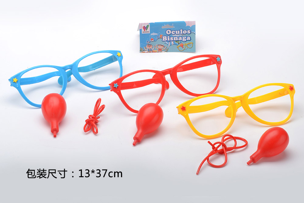 Prom Festival Toys Sprinkling Giants Glasses Festival Plays Halloween Tricky Toy No.TA261220