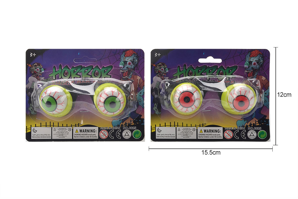 Prom Festival Toys Horror Glasses Festival Plays Halloween Tricky Toys No.TA261224