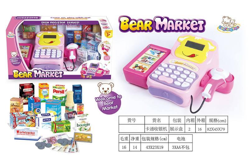 Electric  Cartoon cash register  No.TA254671