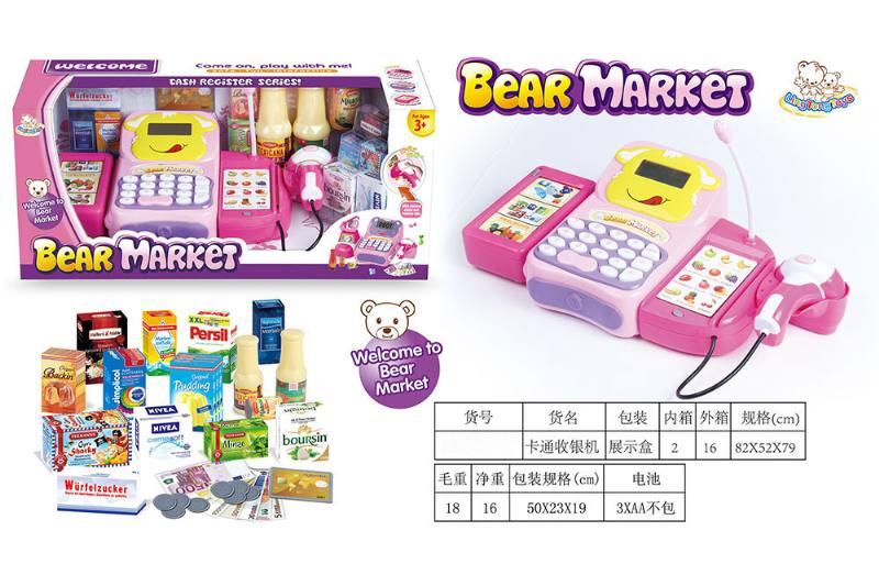 Electric  Cartoon cash register  No.TA254673