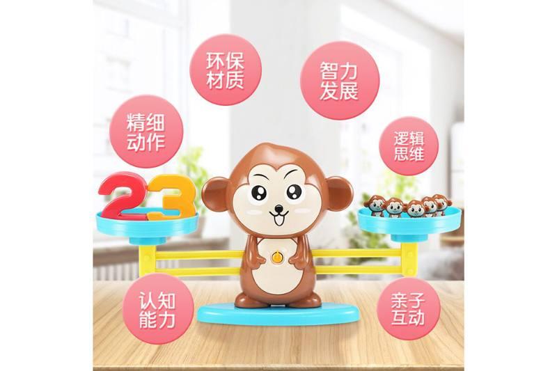 Novelty Toys Monkey Balance Red/Brown Mixed No.TA255038