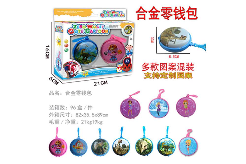 Alloy coin money purse candy toysNo.TA255841