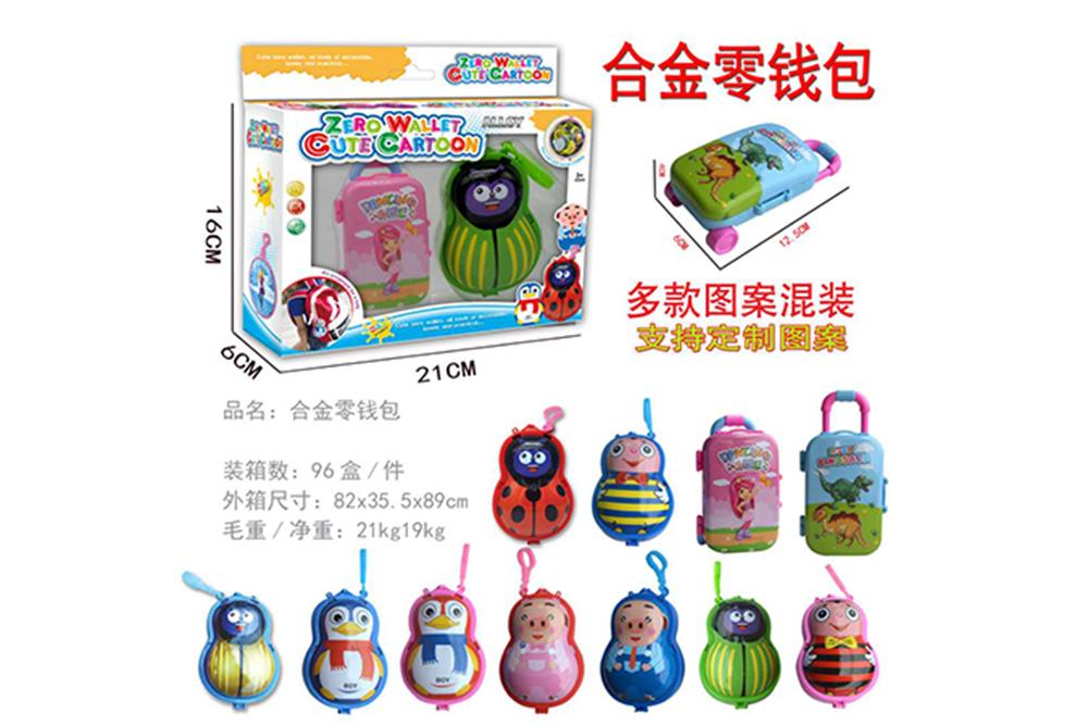 Alloy coin money purse candy toysNo.TA255842