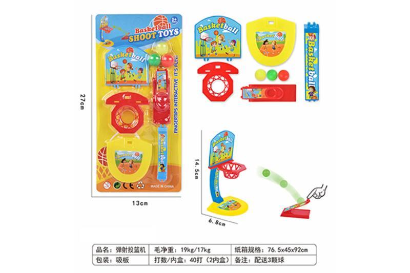 Catapult shooting machine bastekball toy No.TA260135
