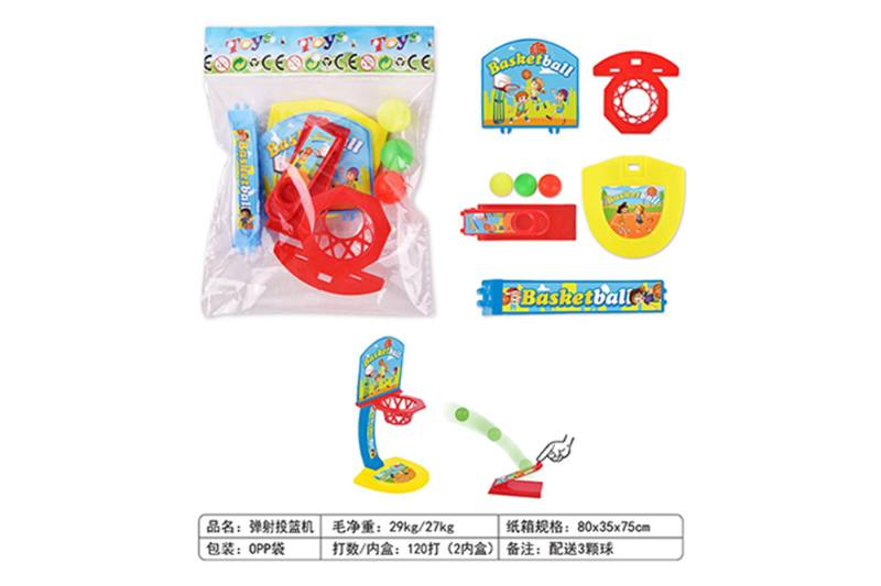Novelty toy, ejection shooting machine No.TA260141