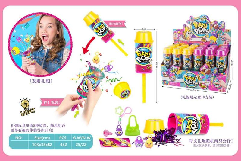 Novelty Toy Surprise Pikmi POPS with Light (18 Pack) No.TA260216