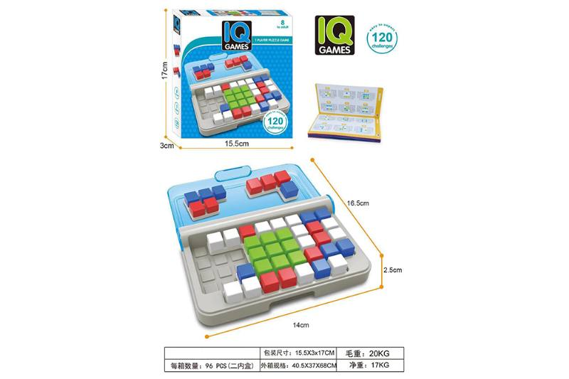 Puzzle early education creative DIY toy intelligent change keyboard No.TA260663