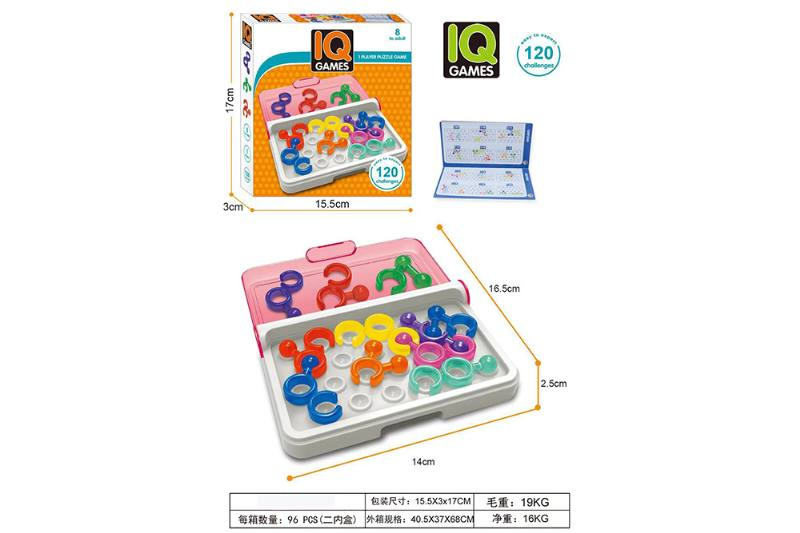 Puzzle early education creative DIY toy Intelligent Variety Chain buckle No.TA260665