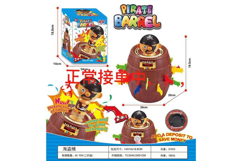 Novelty toys, a pirate bucket (16 swords, with a hopper) No.TA260666