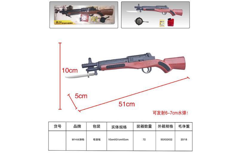 Military simulation toy M416 water gun toy gun No.TA260675