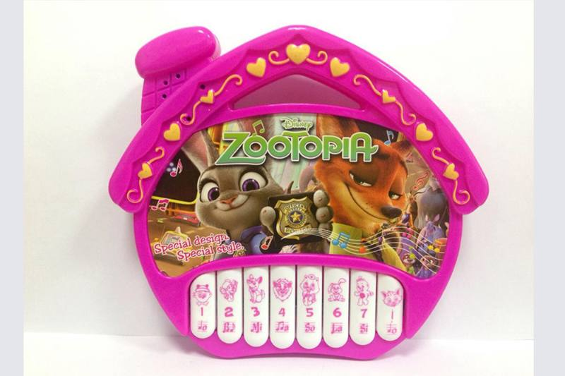 Crazy Animal City House Keyboard Musical Instrument Toys No.TA254743