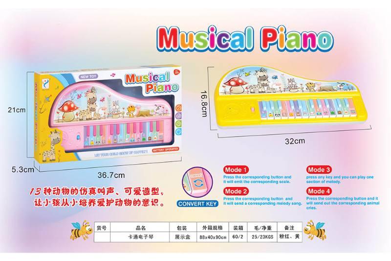Musical instrument toy cartoon keyboard No.TA258572