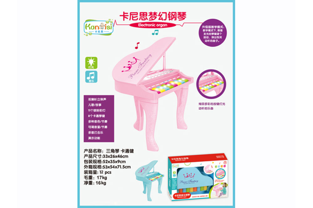Musical instrument toy grand piano cartoon 8 key No.TA261404