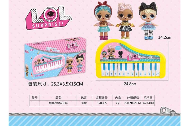 Surprise 24-key keyboard NO.TA262895