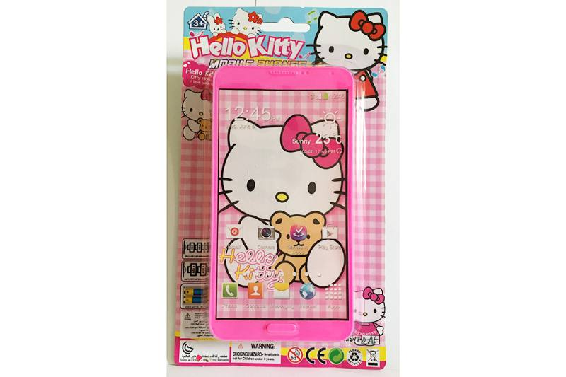 Music mobile phone toy Kt cat Samsung music mobile phone No.TA254616