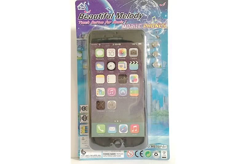 Music mobile phone toy simulation non-infringing Apple 8P music mobile phone No.TA254632