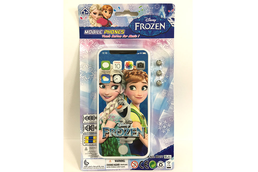 Music mobile phone toy ice romance apple XS full screen music phone No.TA261555